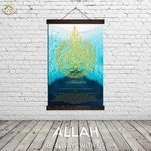 купить!  Исламская Каллиграфия Синее Море Wall Art Отпечатки На Холсте Живопись Рамка Плакат Поп-Арт Принты