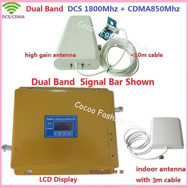 Dual Band LCD GSM Mobile Phone Signal Repeater 850 MHz 1800 MHz CDMA DCS Signal Booster Celular Signal Amplifier with Antenna