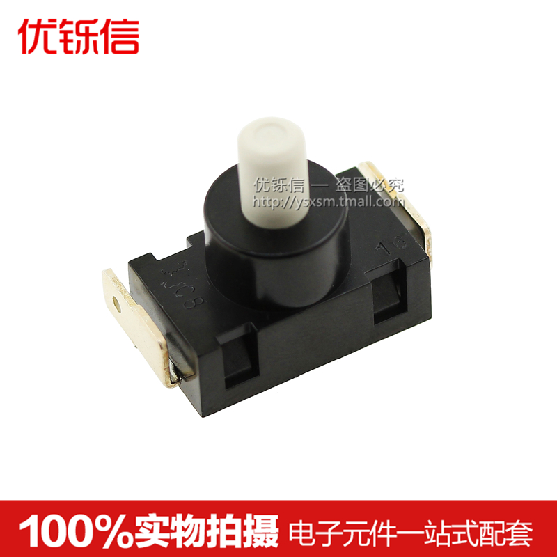 цена на Original accessories vacuum cleaner switch KAN-J4 16A125V 8A250V 2 feet button