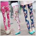 Gestante новых брюки для весна и лето мода печать дна корейский регулируемые ножки одежда для беременных