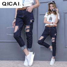 2016 Autumn new women's personalized hole beggar loose jeans lady stretch nine points harem pants  ripped jeans for women