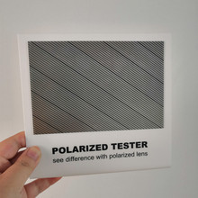 2pieces/lot Polarized Lens Test Card for Testing Polarizing sunglasses Polaroid Test Card eyewear sun Glasses accessories стоимость