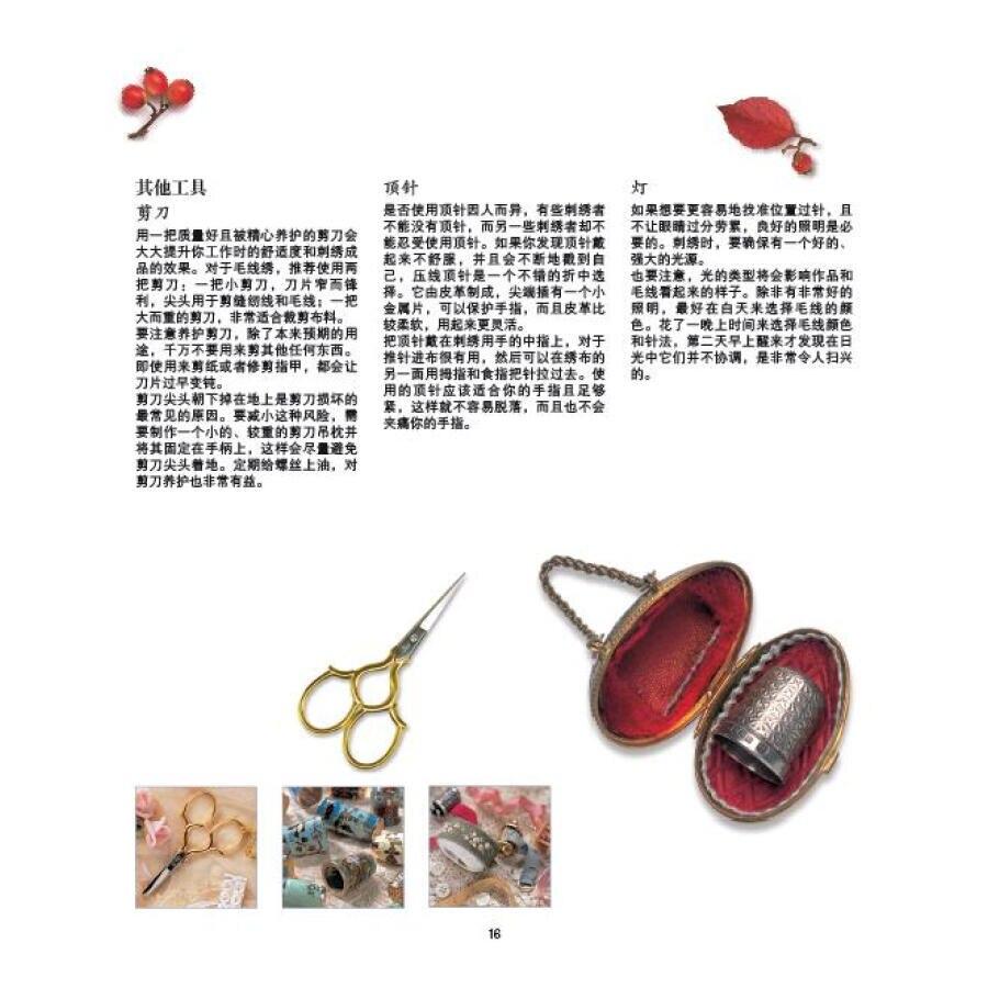 chines bordados feitos a mao livro de design arte 02