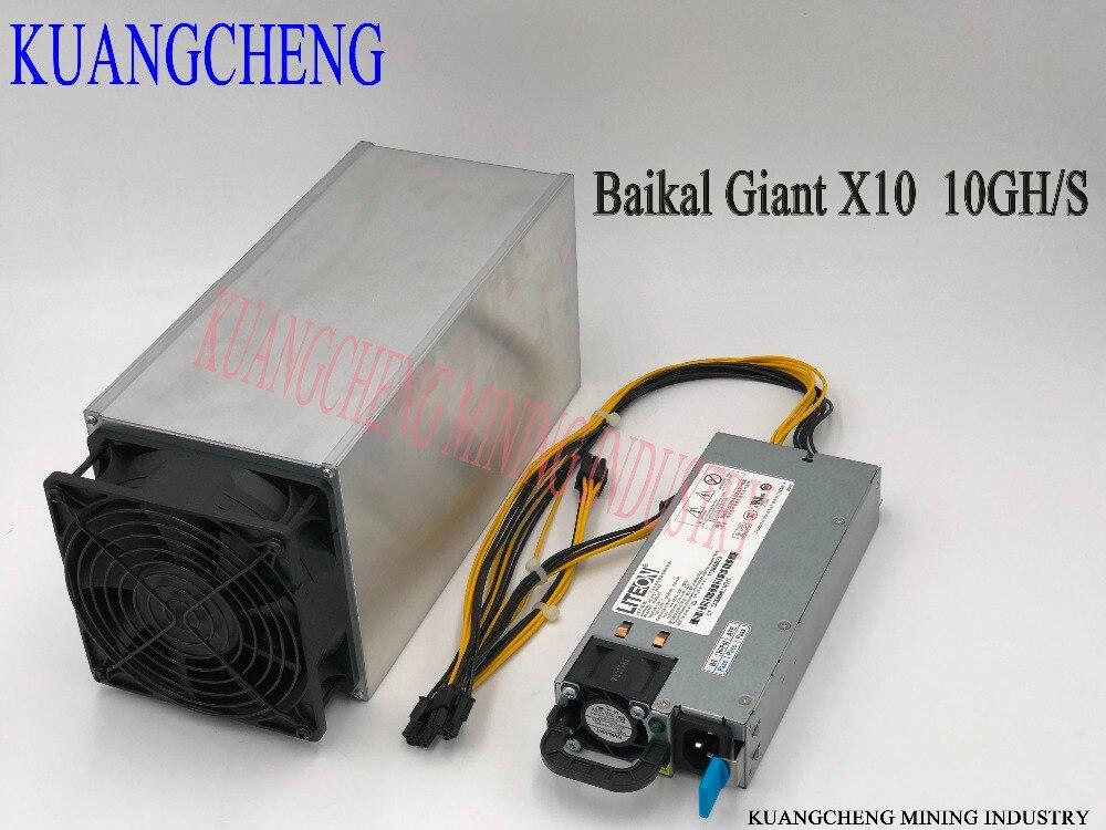 Kuangcheng Baikal Gigante X10 minatore 10GH/S con psu 7 algoritmi DASH XVG DGB ASIC minatore DigiByte Matassa una miriade di nist5 quark minatore