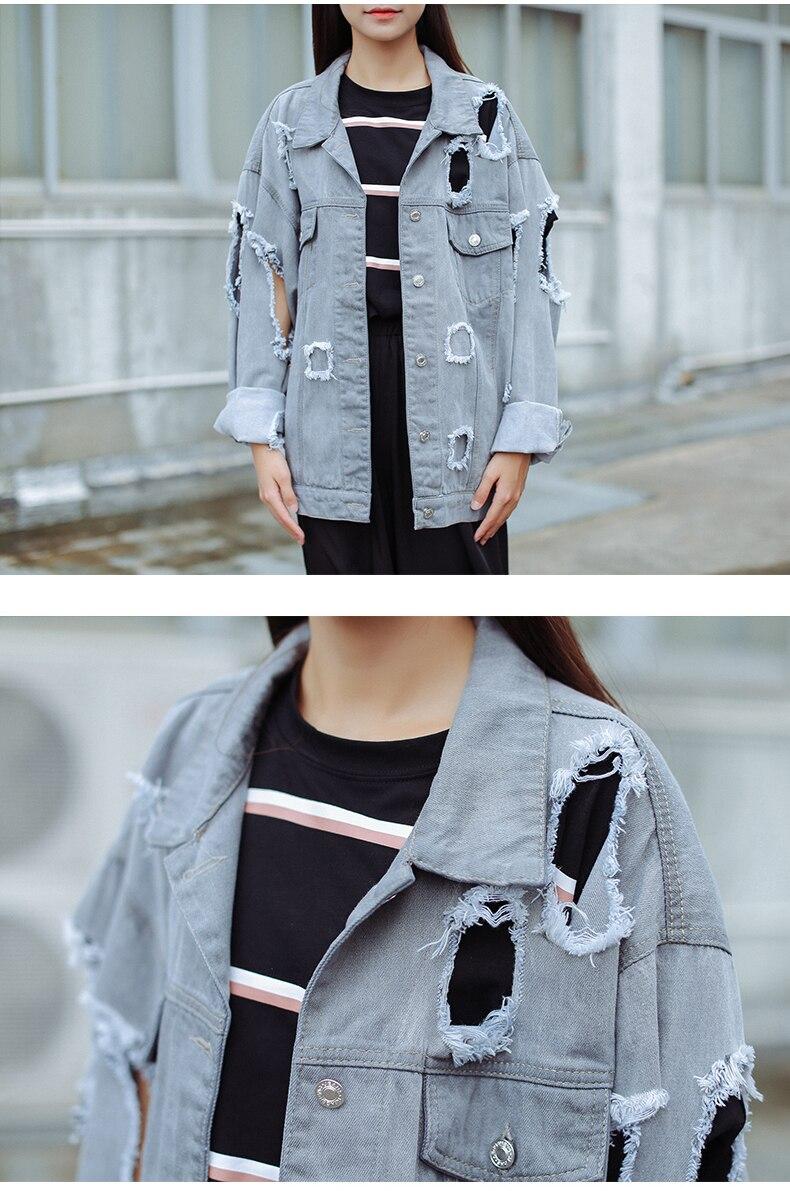 DJEA Womens Casual Hollow Denim Jacket Single-Breasted Long-Sleeved Lapel Jacket