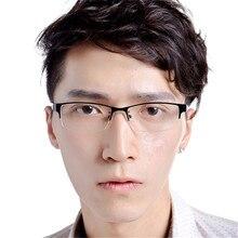 2017 Men Metal Spectacles for Men Boy Eyeglass Frame Eyewear Glasses Optical Half Rimless