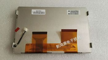 The original 6.5 inch LCD screen C065VVT01.0 AUO