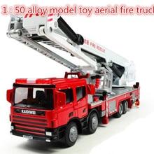 Супер крутой! 1: 50 сплав модель игрушки воздушный пожарный грузовик taxied игрушка, детские развивающие игрушки