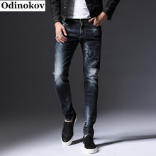 Odinokov 2017 New Design Spring Autumn Famous Brand Men Slim Jeans Male 98% Cotton Straight Pants Long Denim Trousers