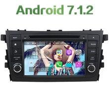 2GB RAM 2 din Android 7.1.2 Quad Core BLUETOOTH 7 inch LCD Touch screen radio player for Suzuki Alto Celerio Cultus 2015 2016