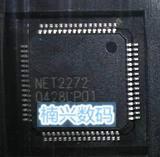 NET2272 NET2272REV1A-LF TQFP64 quality assuranceNET2272 NET2272REV1A-LF TQFP64 quality assurance