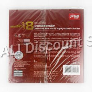 Image 3 - Original DHS GoldArc 8 Table Tennis Rubber rubber Pimples In Ping Pong Germany Rubber with Sponge ITTF Approved