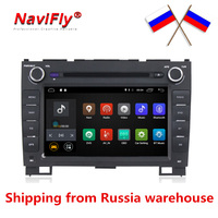 Russia warehouse!8 inch 2 din 4G LTE Android car stereo radio gps for Great Wall Hover H3 H5 with dvd multimedia player headunit