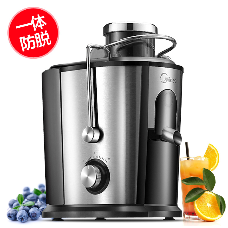 2016 Real Automatic Household Electric Juicer High Juice Yield Large Diameter Stainless Steel Multifunctional Fruit Vegetable glantop 2l smoothie blender fruit juice mixer juicer high performance pro commercial glthsg2029