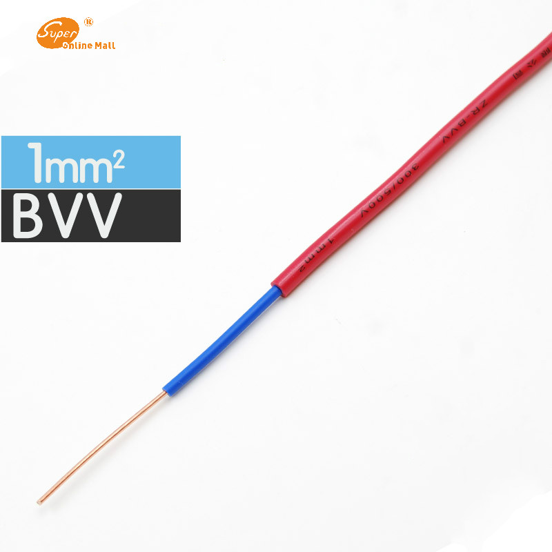 BVV-1mm Square Soft Sheathed Cable Home Improvement Household Instrumentation Equipment Wiring Copper Electronic Wire Conductor