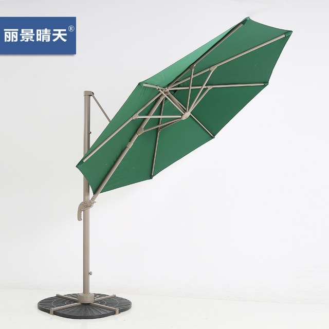 Mini Umbrella Rome Umbrellas Large Outdoor Garden Patio Furniture Park Hotel