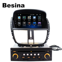 Besina 1G 16G 7 Android 6 0 Car DVD Player For Peugeot 207 2007 2014 WiFi