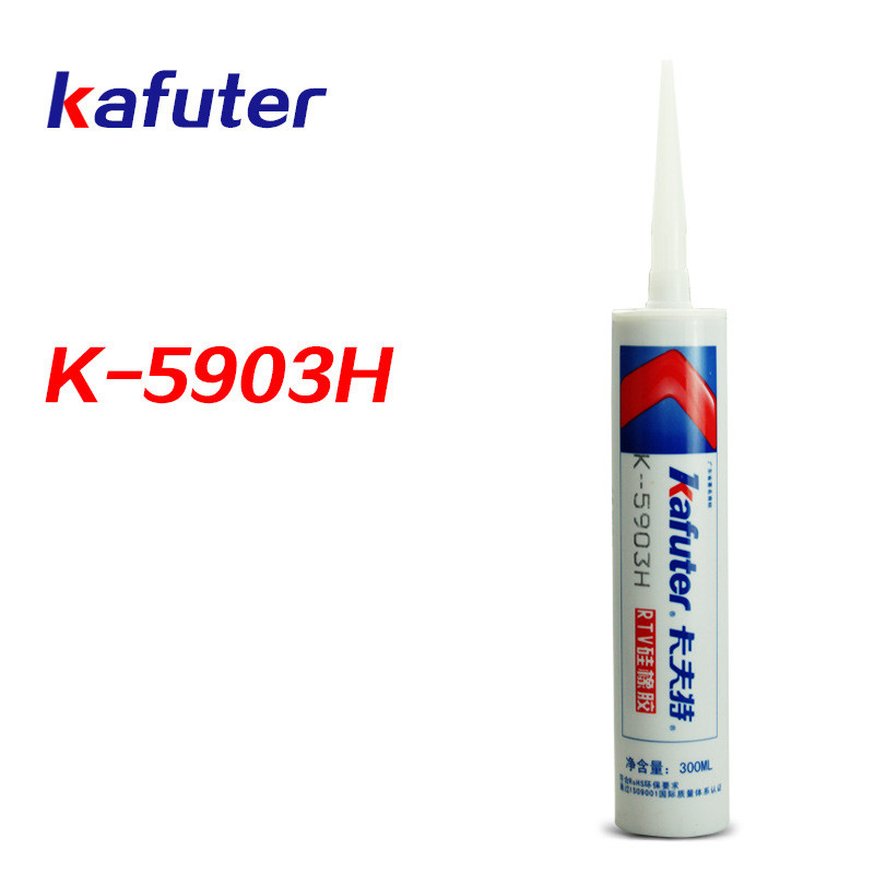 Kafuter 300ML K-5903H red RTV silicone electronic circuit boards silicone sealant high temperature 315 rtv silicone adhesive sealant 300ml black silicone rubber adhesive sealant glass plastic glue for electronic components bonding