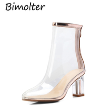 Bimolter Hot Sexy Transparent Clear PVC Short Women Ankle Boots High Quality Plastic Block Heel Clear High Heels Boots PAEA026 two part clear block heels