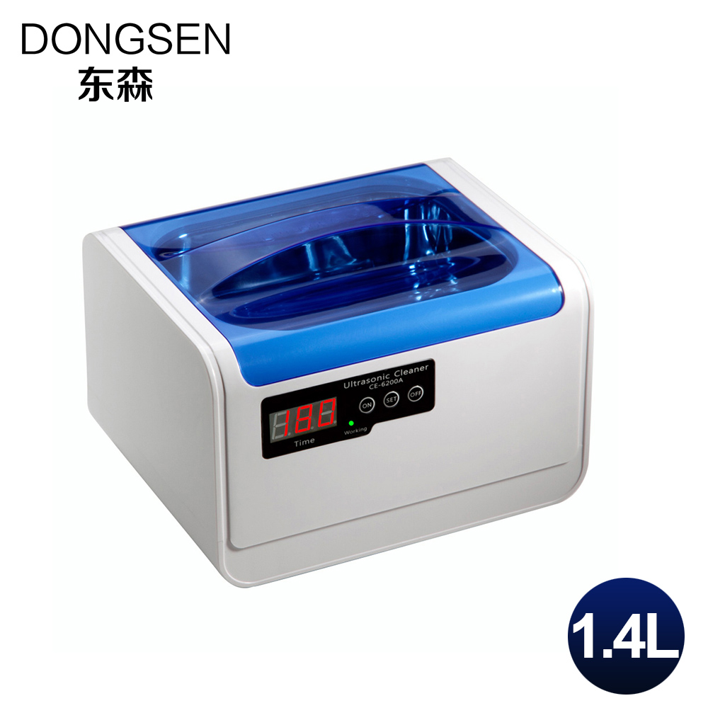 Portable Ultrasonic Cleaner 1.4L Bath Baby Bottle Vegetable Ring Coins Glasses Shaver Watch Electronic Parts Ultrasound Washer portable cordless sonic cleaner for coins gem diamond jewelry 2 aa