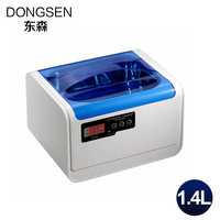 Portable Ultrasonic Cleaner 1.4L Bath Baby Bottle Vegetable Ring Coins Glasses Shaver Watch Electronic Parts Vibration Washer