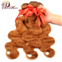Pinshair Per Colored Brazilian Hair Body Wave Bundles Red Brown 30 Human Hair Weave Extensions 3 Bundles 10 26 Inch Nonremy Hair