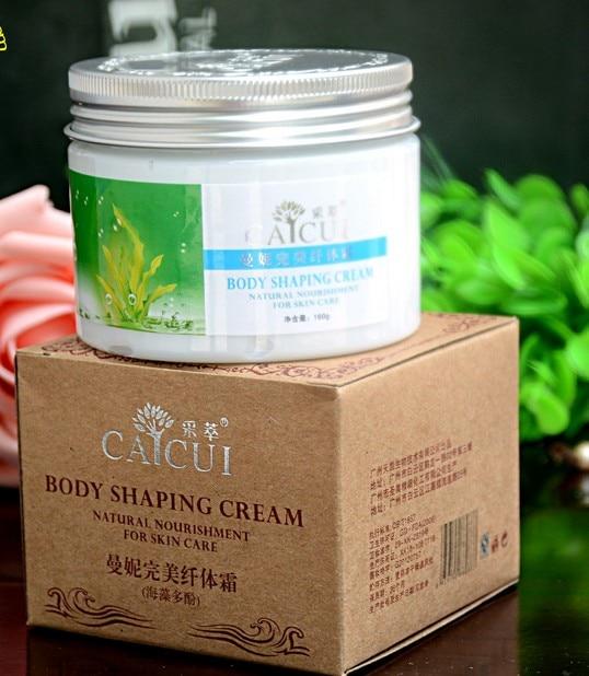 Caicui чистый мощный похудения гель крем продукты антицеллюлитное крем сжигания жира уход за кожей 160 г бесплатная доставка
