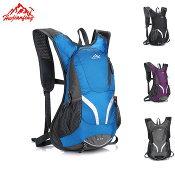 Waterproof Ultralight Sports Daypack Travel Backpack 15L For Outdoor Riding Running Hiking Camping Climbing Cycling Ski Backpack ultralight mountain bicycle bike backpack waterproof sports climbing bags outdoor travel rucksack cycling riding running bag