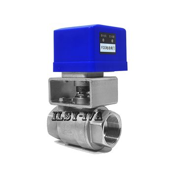 DN32 AC/DC 12V/24V fixed-type Stainless steel electric ball valve with 3 or 4 wires control
