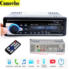 Авторадио Автомобильный Радиоприемник 12 В Bluetooth V2.0 Аудио Автомобильные cd В тире 1 Din FM Вход Aux Приемник SD USB MP3 MMC WMA Автомобиль Радио-Плеер