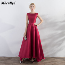 Buy dark long red dress for wedding and get free shipping on ... 267d2e62d34d