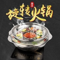 Stainless Steel Rotary Lift Hotpot Household and Commercial Solar Basin Deepening and Thickening New Rush Design Octagonal Pot