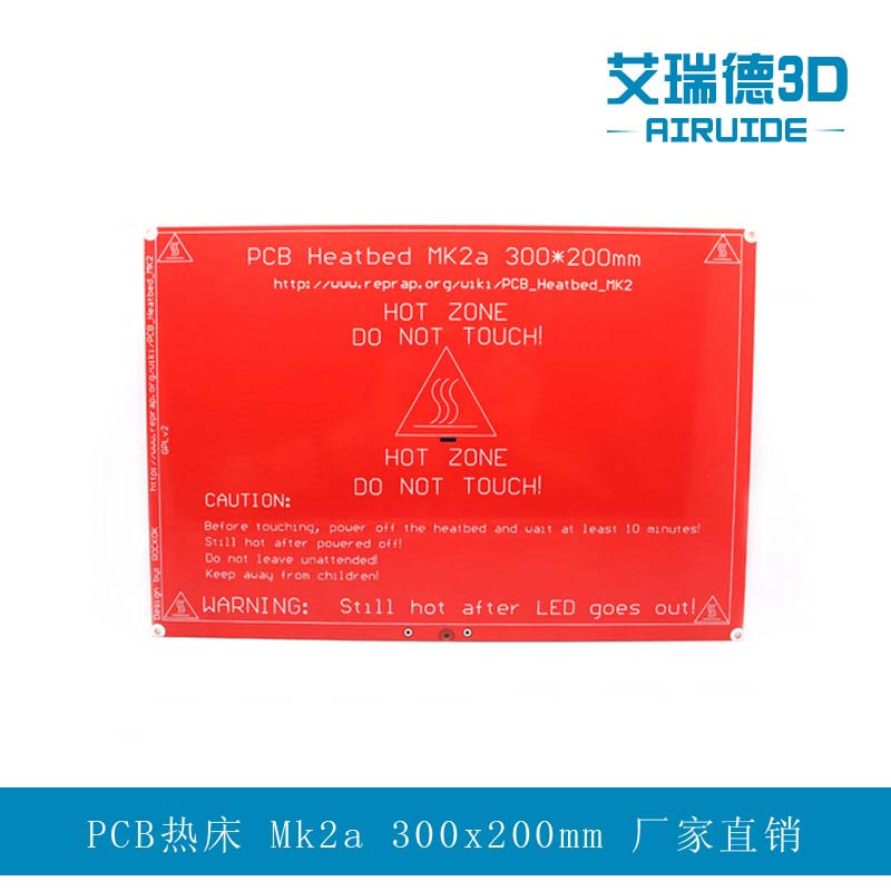 ФОТО Reprap 3D printer accessories PCB heating bed Mk2a 300x200mm 300W 3D printer heating building hot bed plate