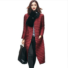 2016 New Women Winter Jacket Girls Long Paragraph Knee Singles Breasted Collar Down Jacket Coat Thin Female