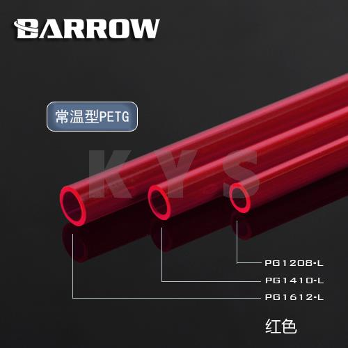 Barrow PETG Water Cooling Hard Tube 8mm 10mm 14mm 16mm 8/12mm 10/14mm 12/16mm Flexible Red 50cm 4pcs barrow g1 4 x 2 double head hard tube 90 d multi link adapter 12mm 14mm black silver white gold twt90kns k12 twt90kns k14