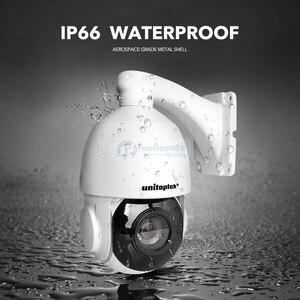 Image 3 - كاميرا 30X Zoom 1080P 4MP 5MP كاميرا IP صغيرة PTZ مقاومة للماء في الهواء الطلق قبة CCTV كاميرا الأمن IR 50M 2MP IP PTZ كاميرا IOS أندرويد