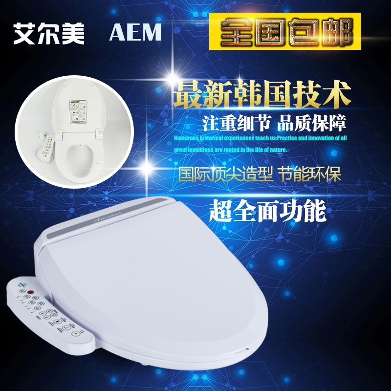 все цены на Smart Toilet Lid Heated Toilet Seat Cover Bidet Toilet Seats Squat Intelligent Automatic Electronic Bathroom Toilet Flush Hinge
