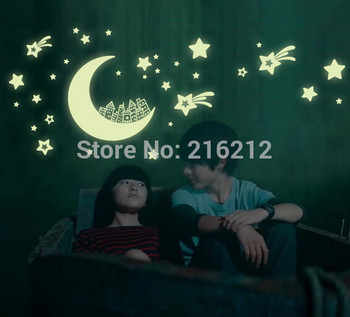 Fluorescent Luminous Wall Stickers Glow in the Dark Stars Home Decoration Eco-friendly PVC Cartoon Wall Decal for Kids Rooms