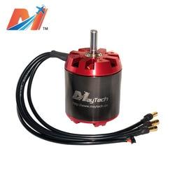 Maytech Clearance Sale electric-car-motor-conversion-kit 6374 90KV electric skateboard sensored brushless motors