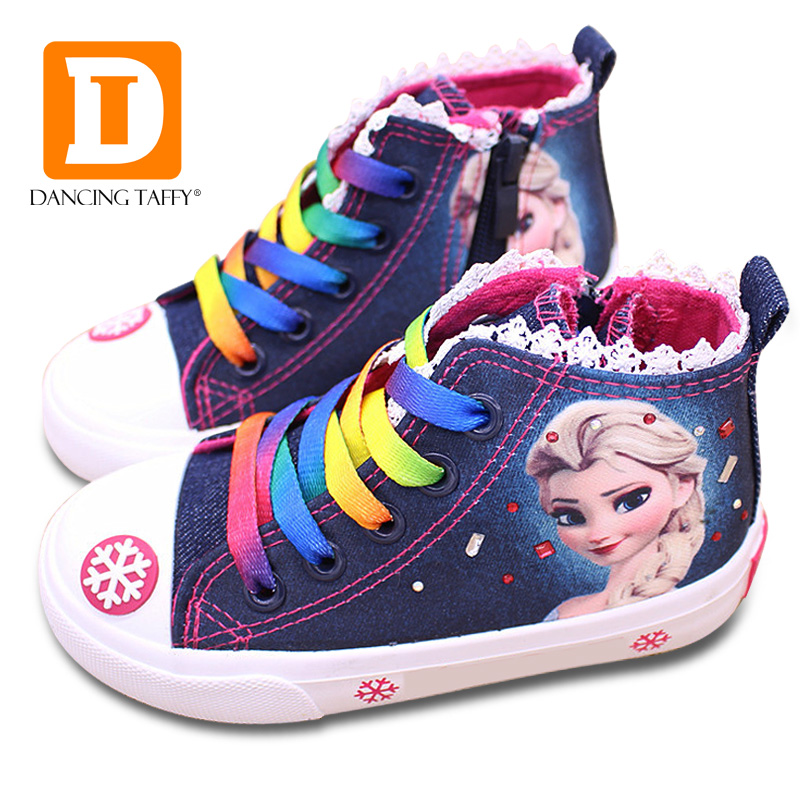 New Fashion Beauty Children's Shoes Girls 2017 Elsa Anna Princess Cartoon Running Sneakers Kids Flat Sneaker For Girls Boots