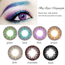 1Pair Lovely Multicolor Cosplay Decoration Eye Makeup Tools Portable Cosplay Party DIY Decorations Big Eyes Maquiagem(China)