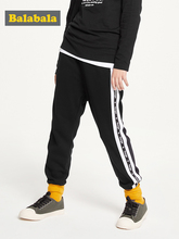цена на Balabala Children pants boys sports autumn 2019 new simple pants Korean version wild tide