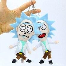 Comic Rick and Morty Plush toys Keychain Kawaii Rick and Morti Grandfather  Stuffed toys Character Figure Pendant Kids oyuncak