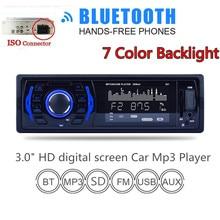 Универсальный 3 дюймов 1 DIN DC 12 В цифровой в тире Bluetooth ЖК-дисплей Стерео FM радио MP3 аудио плеер Поддержка Aux Вход/SD/USB/MP3