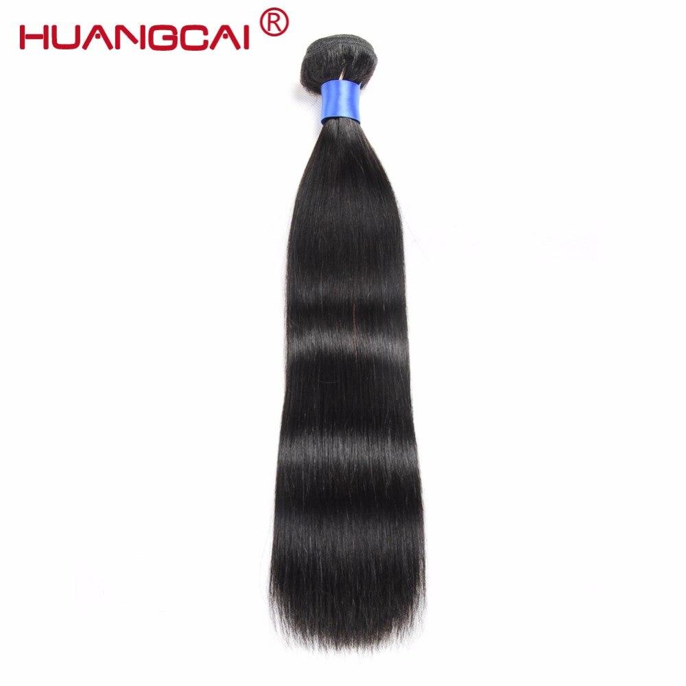 Bulu Rambut Brazil Lurus Sambungan Rambut Manusia 1 Bundle Deals - Rambut manusia (untuk hitam) - Foto 1