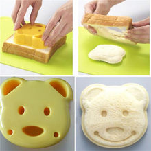 Cute Cartoon Little Bear Shape Sandwich Mold Bread Cake Mold Maker DIY Mold Cutter(China)