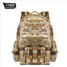 Men Outdoor Military backpack Tactical Camouflage backpack Molle System Saver Bug Out Bag Survival backpack military Travel Bags