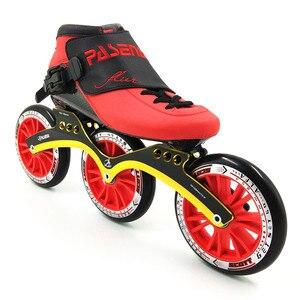 Image 2 - Thermoplastic carbon racing skate  3 wheel 125mm Heat moldable roller inline skates speed man women professional rolki skate