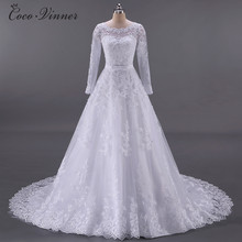 C.V Vestidos De Noiva Ball Gown Wedding Dress 2017 Long Sleeves Wedding Dresses Pearls Tulle Robe Ee Mariage Casamento W0009