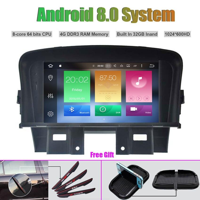 Lecteur DVD de voiture octa-core Android 8.0 pour CHEVROLET CRUZE 2008-2011 Auto RADIO stéréo GPS navigation